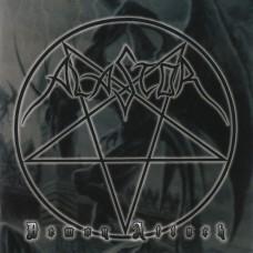 """Alastor (Por) """"Demon Attack"""" CD"""