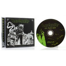 "Bonehunter (Fin) ""Evil Triumphs Again"" CD"