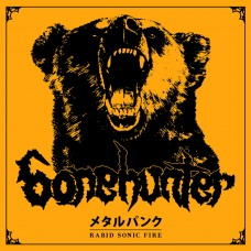 "Bonehunter (Fin) ""Rabid Sonic Fire"" CD"