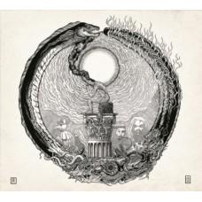 "Harbour Of Souls (Hol) ""Doomsayer"" CD, Digipak"