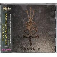 "Hobbs Angel Of Death (Aus) ""Heaven Bled"" CD"