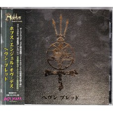"Hobbs Angel Of Death (Aus) ""Heaven Bled"" CD"