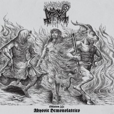 "Abhorer (Sing) ""Oblation II: Abyssic Demonolatries"" LP"