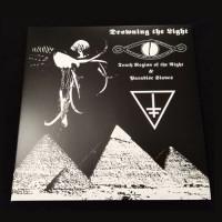 "Drowning The Light (OZ) ""Tenth Region of the Night/Paradise Slaves"" Gatefold LP (Black)"