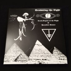 "Drowning The Light (OZ) ""Tenth Region of the Night/Paradise Slaves"" Gatefold LP (Black)"